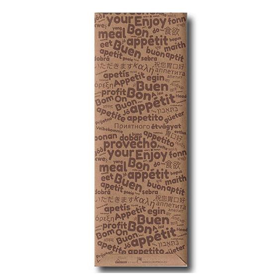 Pochette à couverts<Br>Kraft recyclé et Serviette Airlaid<Br>Modèle Charme