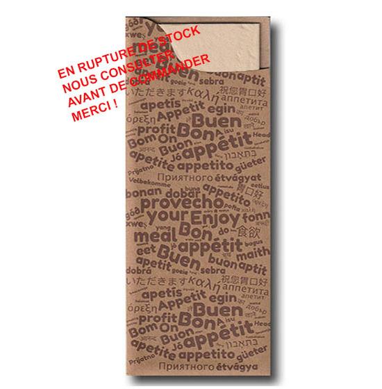 Pochette à couverts<Br>Kraft recyclé et Serviette Fibre de bambou<Br>Modèle Charme