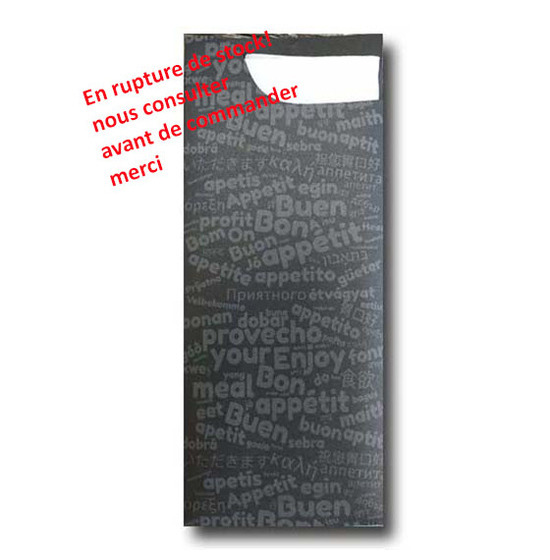 Pochette à couverts<Br>Couleur GRISE<Br>Modèle Charme<Br> Gaufrée 38x38cm.